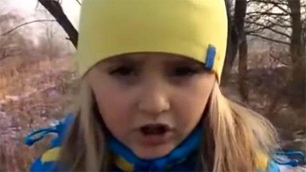 5-річна дівчинка записала звернення до ворогів