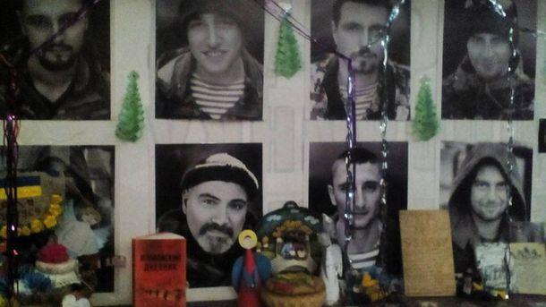 Воины АТО празднуют Рождество