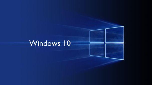 Windows 10 дещо зміниться