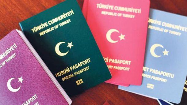 Турецька влада позбавлятиме терористів громадянства