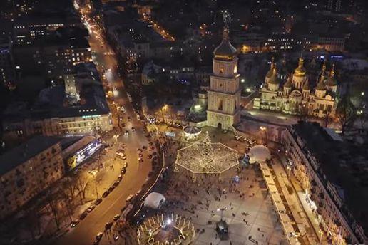 Праздничный Киев