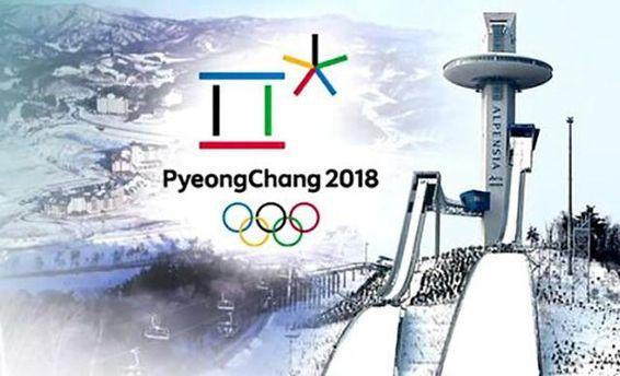 Олімпіада-2018
