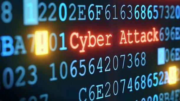 Французи хочуть захиститися від кібератак