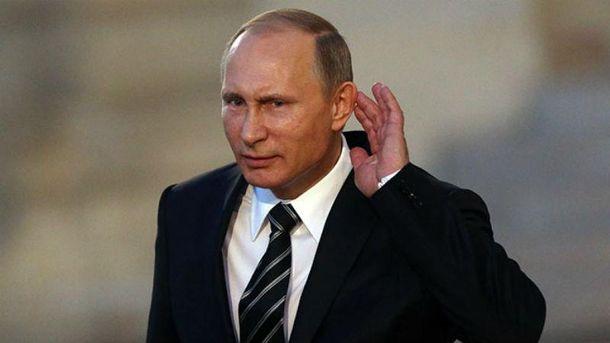 Ці слова пояснюють подальші дії Путіна