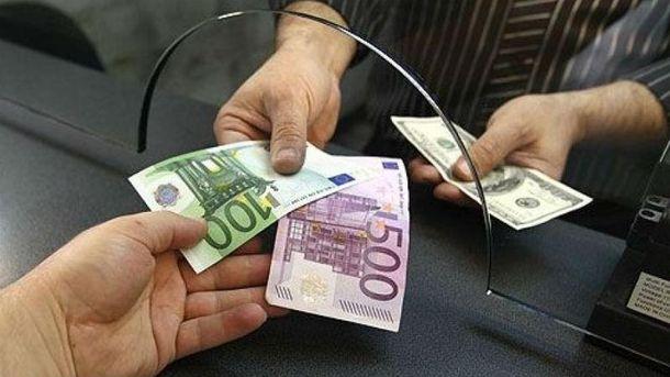 Евро подорожал более чем на гривню