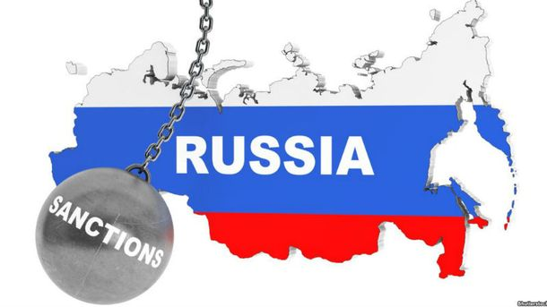 Санкции расширили в рамках