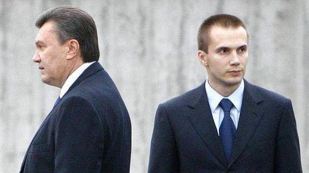 Виктор и Александр Януковичи