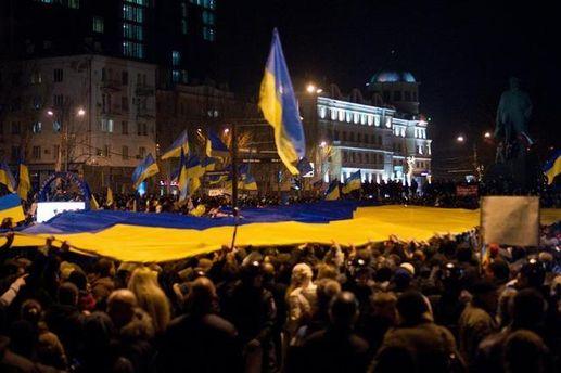 Донецк – Украина