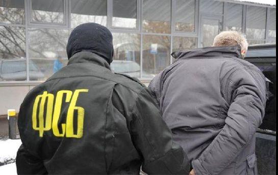 ФСБ затримала чергового українця в Криму