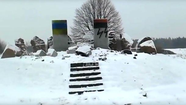 Это памятник погибшим от рук гитлеровцев полякам