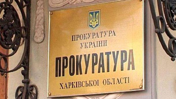 Обыски в Харьковском городском совете