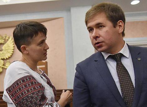 Савченко та Новіков