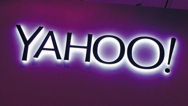 Yahoo вже не буде
