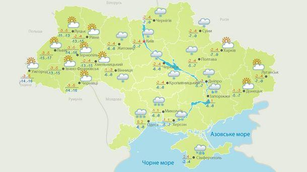 Какую погоду в Украине ожидать 11 января: легкий мороз и снегопад на большинство части страны