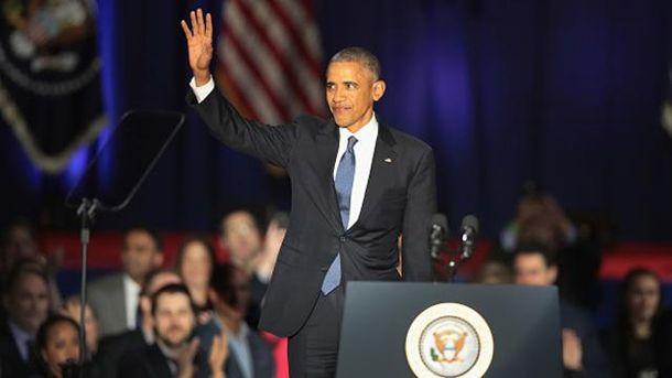 Барак Обама на прощальному виступі