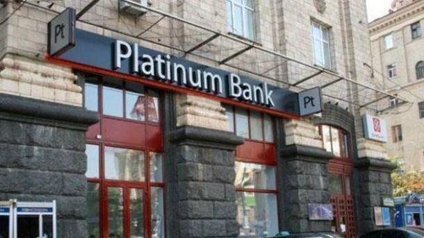 На один обанкротившийся банк в Украине стало больше