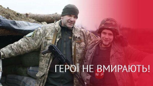 Алексей Годзенко вместе с отцом Дмитрием Годзенко