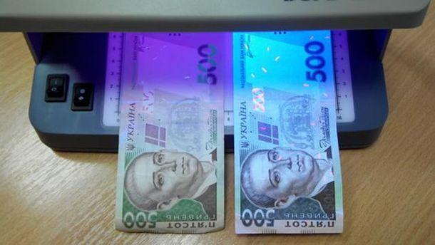 Банкноты номиналом 500 гривен: фальшивка и настоящая купюра