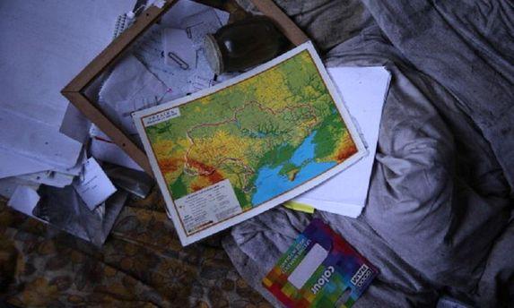 Україна і окупація