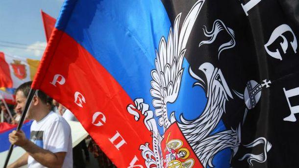Бойовик добровільно здався українським силовикам