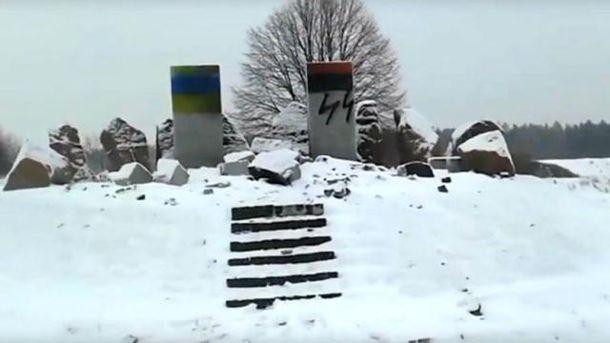 Памятник погибшим полякам