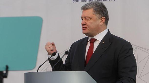 Петро Порошенко розізлився