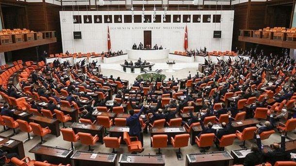 Заседание турецкого парламента