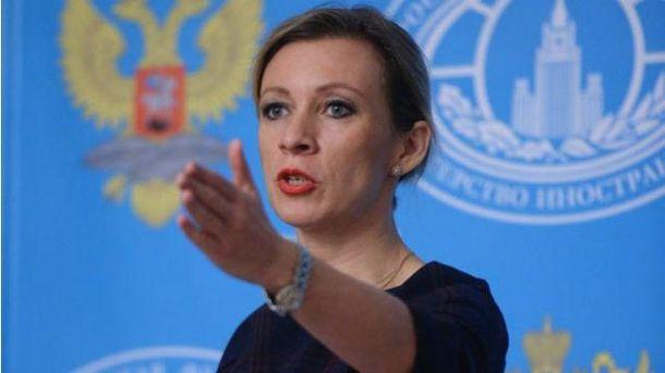 Россия угрожает жаловаться в ОБСЕ