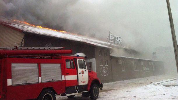 Пожежа у Сумах