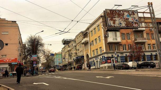 Спорожнілі вулиці Донецька