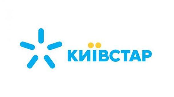 Украинский мобильный оператор поднимает тарифы