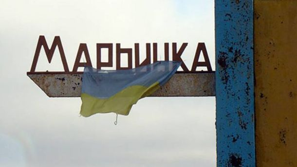 Боевики обстреливают жилые районы Марьинки, среди раненых – мирные жители