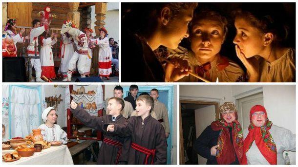 Містичні українські традиції