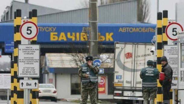 За день не пропустили 81 украинца