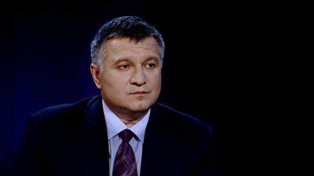 Аваков проти фінансової поліції