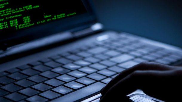 Від хакерів особливо дісталося українській владі