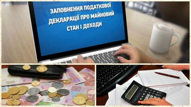 Новые правила заполнения электронной декларации