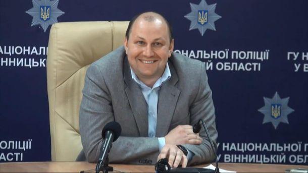 Дмитро Руденко