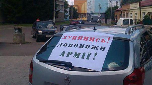 Деньги используют для поддержки Вооруженных сил Украины