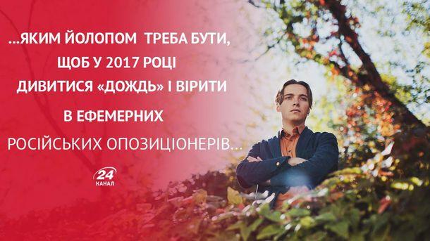 Андрій Любка прокоментував заборону