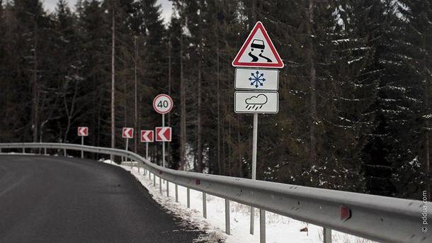 В пяти областях Украины критический уровень аварийности