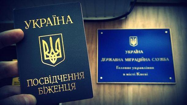 Две россиянки сребенком пришли пешком вУкраину ипопросили статус беженцев