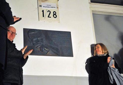 Открытие мемориальной доски в честь Вацлава Гавела