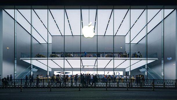 Apple планує розширити бізнес