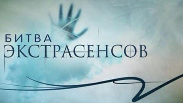 В шоу показали терористів, які воювали на Донбасі