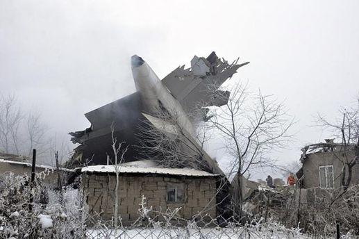 Место катастрофы в Киргизии
