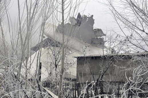 Місце катастрофи літака