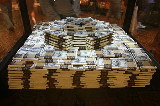 Багатство