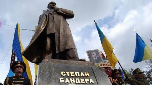 Пам'ятник Бандері у Львові