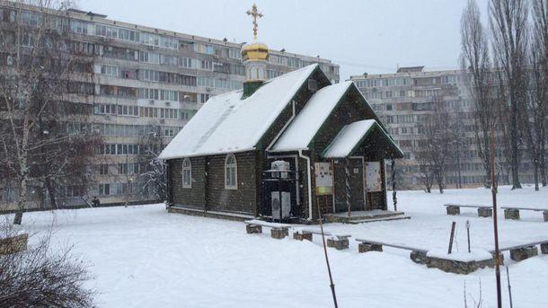 """Храм на честь ікони Божої Матері """"Пом'якшення злих сердець"""" та святителя Петра Могили"""